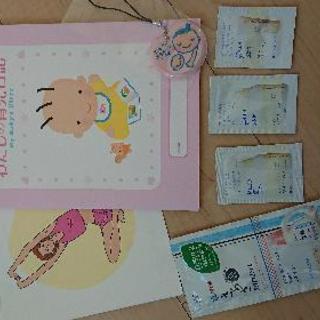 未使用☆育児日記、ボディークリーム試供品