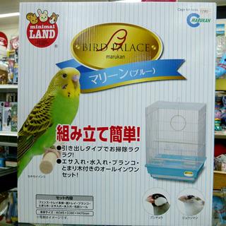 新品 鳥かご 新品 マルカン バードパレス マリーン 札幌市