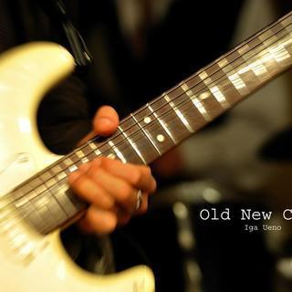 オンライン可:初めての方から弾き語り バンド まで♫