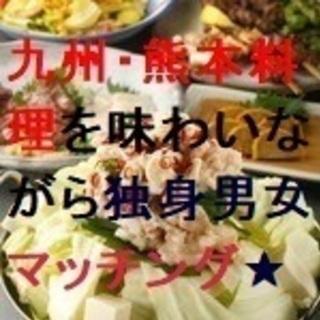 お店の金券【3,000円】が当たる~🎵九州・熊本の美味しいお料理...