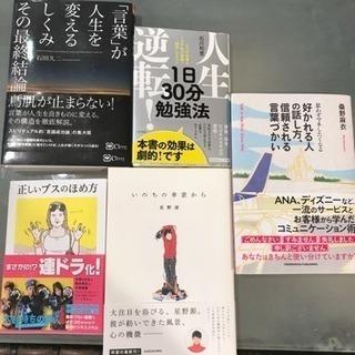 読書会メンバー募集【第4回】2018年4月7日(土)