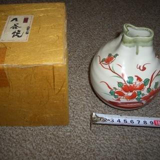 9 九谷焼の花器(一輪立)(未使用品)