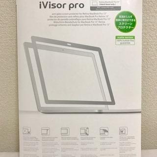 【未開封】保護フィルム/プロテクター (Mac Book Pro...