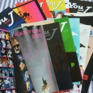 You&J/KAT-TUN・関ジャニ∞・NEWSの会報誌21冊