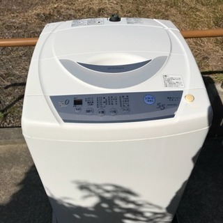 5.5kg mitsubishi 三菱 洗濯機