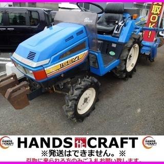 農機具 イセキ TU155F トラクター