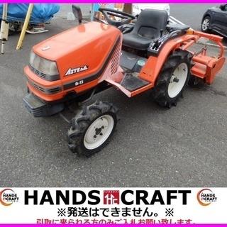農機具 クボタ A-13 トラクター