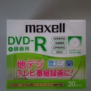 maxell 1回録画用DVD-R120分20枚入未開封です。