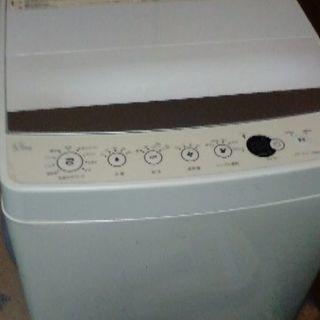 洗濯機売ります