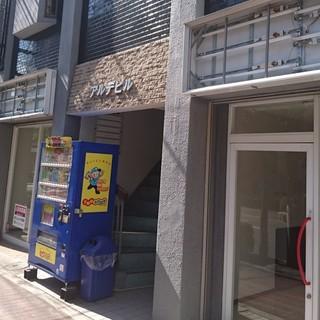 2Fです 市役所・法務局すぐの立地です 事業用賃貸 オフィス24...