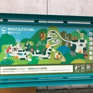 大牟田市動物園 清掃業務