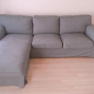 IKEA EKTORP 寝椅子付き3人掛けソファ - 町田市