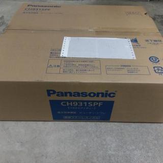 常時在庫有り パナソニック 温水洗浄便座 CH931SPF