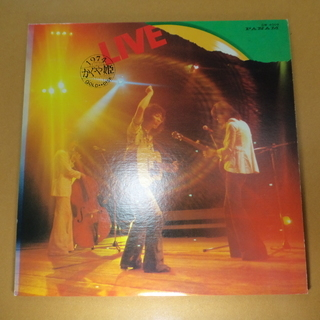 かぐや姫 【1974 ライブ】 LPレコード ※中古品