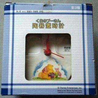 ディズニー くまのプーさん 陶器置き時計 未使用 非売品 SEGA...