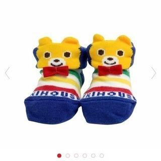 新品★ミキハウス赤ちゃん靴下9~11センチ