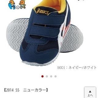 値下★靴新品★13センチアシックス