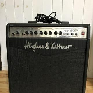 ギターアンプ ヒュース&ケトナー