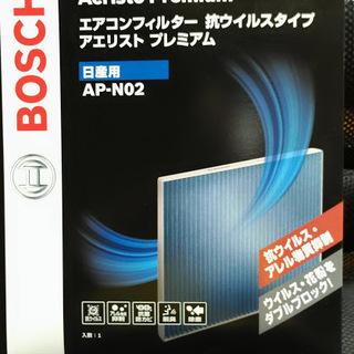 BOSCH (ボッシュ) 品番:AP-N02 アエリスト プレミアム (抗ウィルス・アレル物質抑制タイプ) 国産車用エアコンフィルターの画像