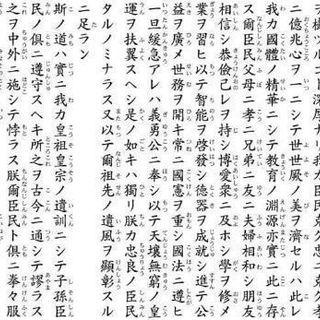 日本会議和歌山 紀南支部 入会者募集
