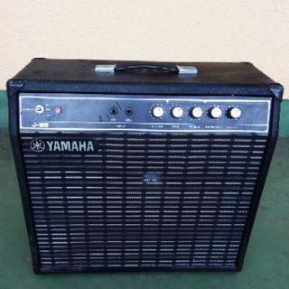 ヤマハ ギターアンプ J-25