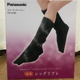 [新品・未使用]Panasonic レッグリフレ EW-RA86...