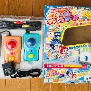 テレビゲーム スーパーダッシュボール
