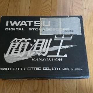 オシロスコープ IWATSU DS-8701