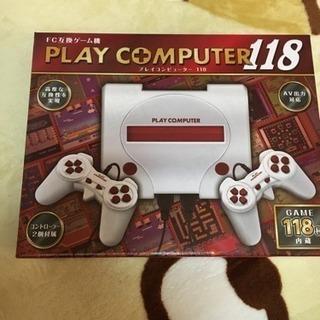 プレイコンピューター118