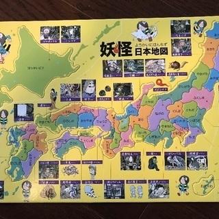妖怪日本地図 都道府県パズル