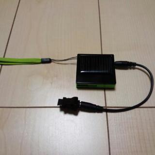 ソーラーパネル充電器