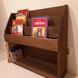 絵本ラック(3段タイプ) 本棚