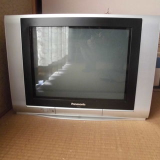 テレビあげます