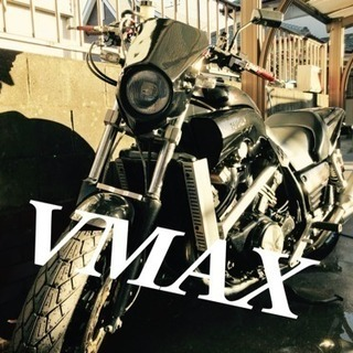 YAMAHA VMAXの画像