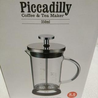 【値下げ】coffee&tea maker
