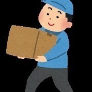 土曜日の午後から配送のお仕事【業務委託】