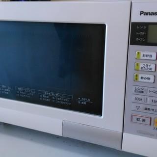 【新生活にどうぞ】電子レンジ・オーブンレンジ パナソニック NE...