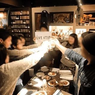 【毎回30名以上参加!! 梅田最大級の大人気恋活パーティー!!】共...