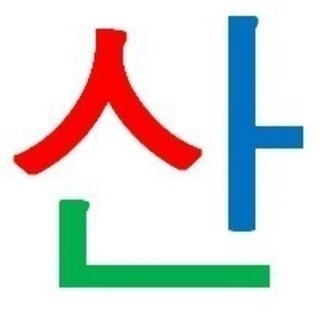 今すぐ使える韓国語会話講座(初級レベル)【浦添韓国語サークル】