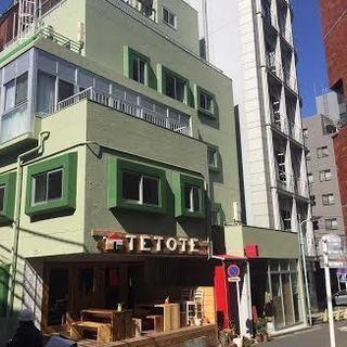 コロナ補助金でSOHOハウスが無料、格安に!恵比寿駅7分。寝台・...