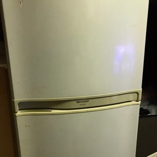 冷蔵庫 225L