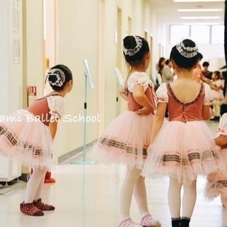 日本で2番目に楽しいバレエ教室!