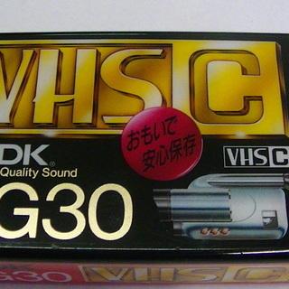⑮未使用・未開封 TDK ビデオカセットテープ HG30 VHS-C