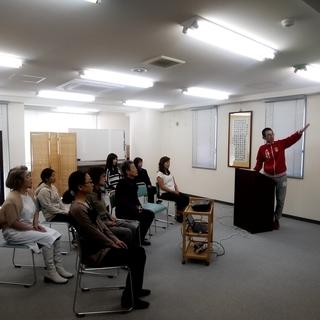 瞑想の会(守玄会)500円(ランチ付)で瞑想体験