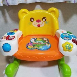 【終了】☆ごきげん!熱中チェア☆ベビーチェア☆子供椅子☆知育玩具☆