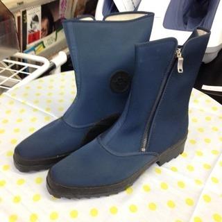 ブーツ 防水 25.5