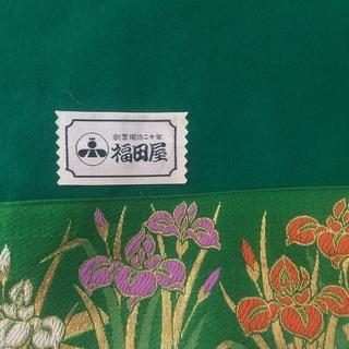 3千円 緑毛氈(みどりもうせん)五月人形用 幅140×奥行…