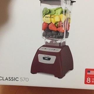 Blendtec Classic 570 Blender レッド...