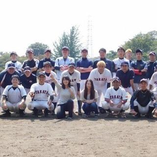 ☆高校野球メンバー多数在籍☆野球メンバー&マネージャー募集