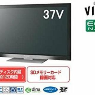 パナソニック 37V型 液晶 テレビ VIERA TH-L37R...